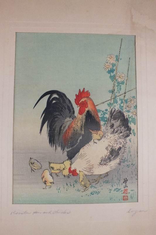 Ito Sozan Rooster Block Print