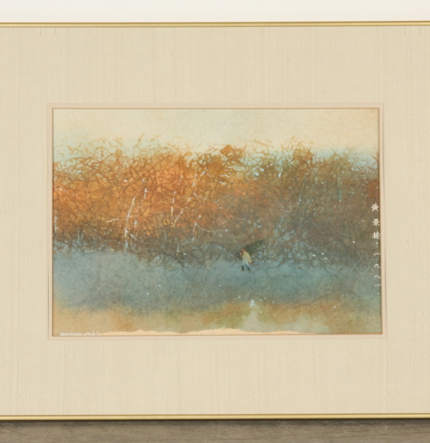 Fine watercolor art for sale - Frederick Wong Watercolor On Paper Abstract Expressionist Landscape
