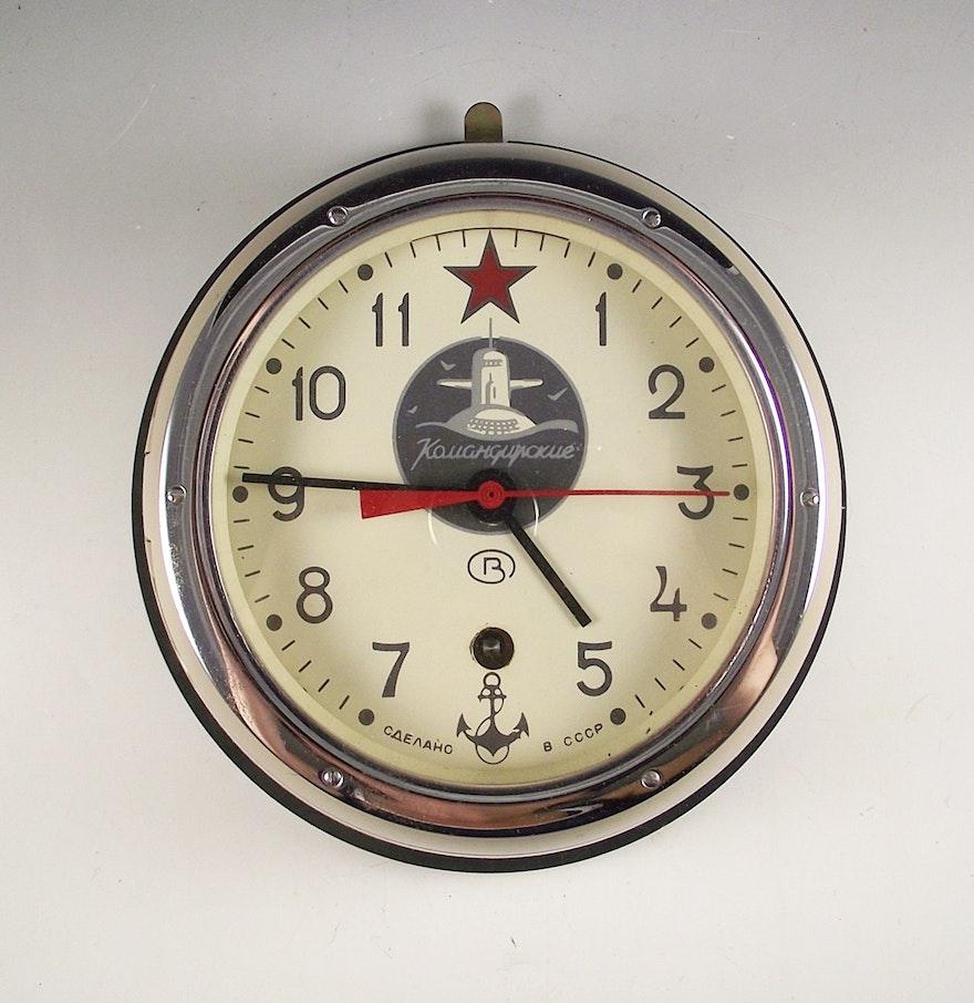 Vintage russian submarine wall clock ebth vintage russian submarine wall clock amipublicfo Images