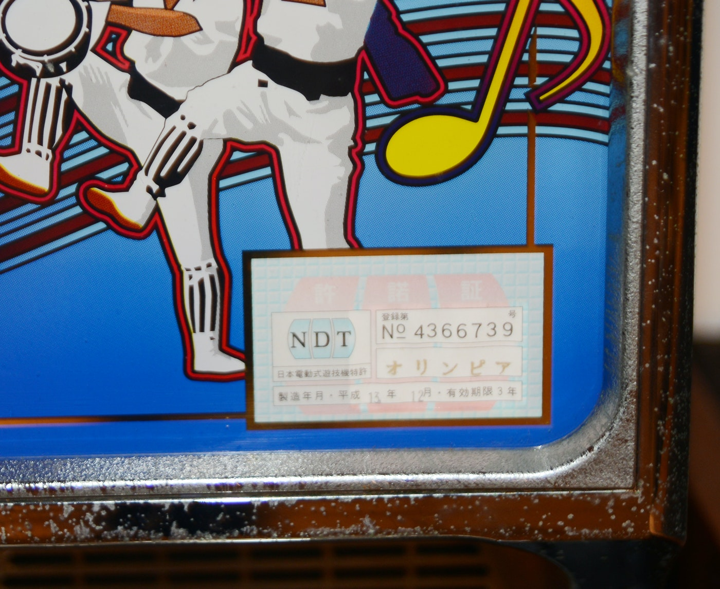Olympia Slot Machines