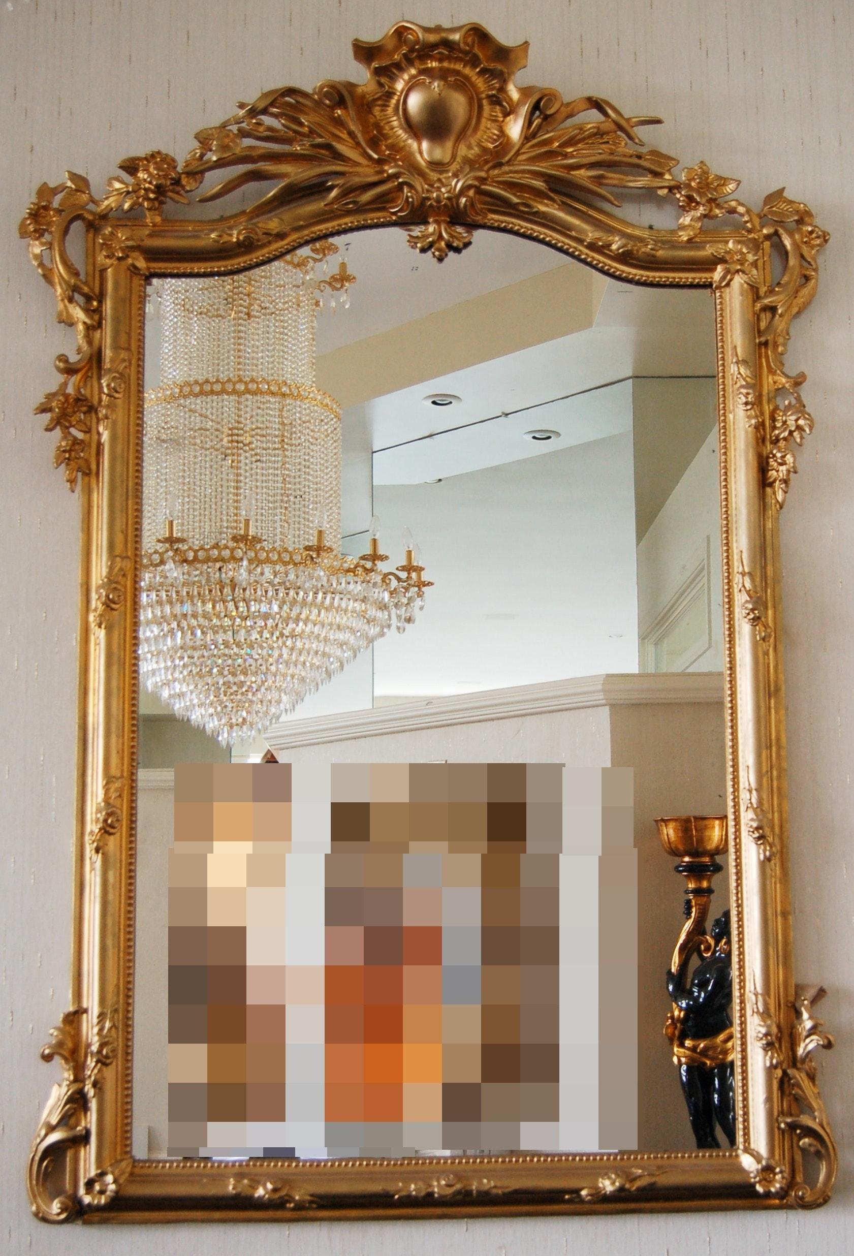 Empire Style Gilt Hall Mirror