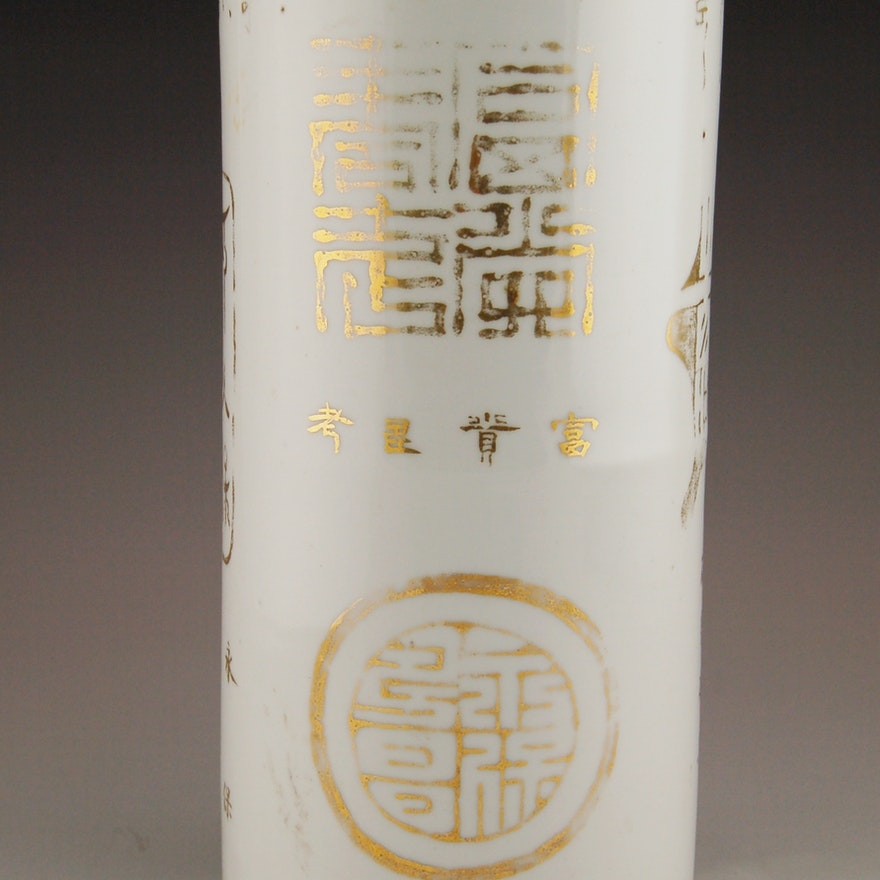 Chinese Porcelain Wig Stand Vase Ebth