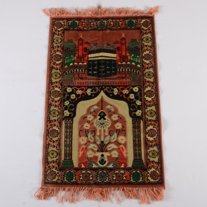 The Gheordez Prayer Rug Was Initially Created