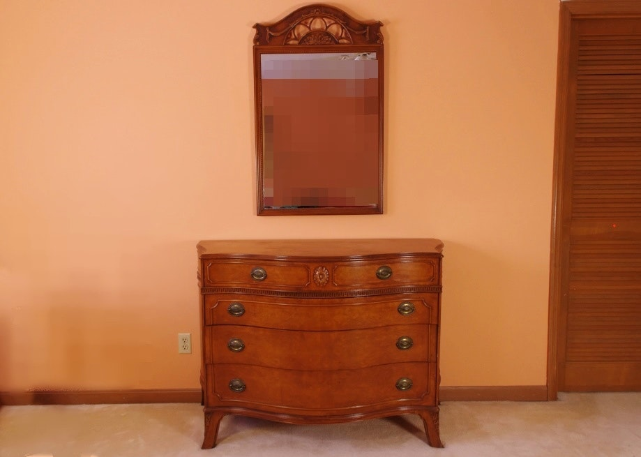 Hepplewhite Style Myrtle Dresser and Mirror