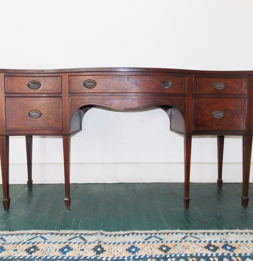 A Late 19th Century Bowfront Hepplewhite Sideboard in Mahogany : EBTH