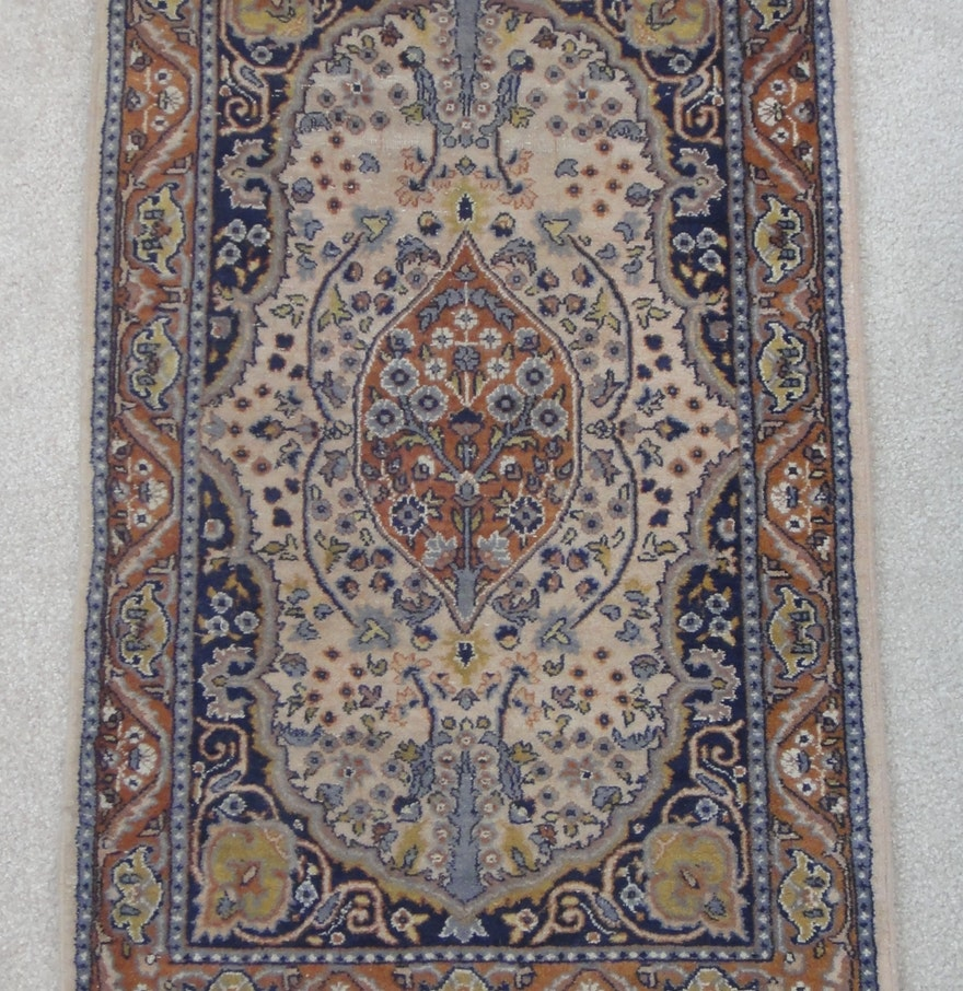 Pakistan Wool Hand Knotted Rug : EBTH