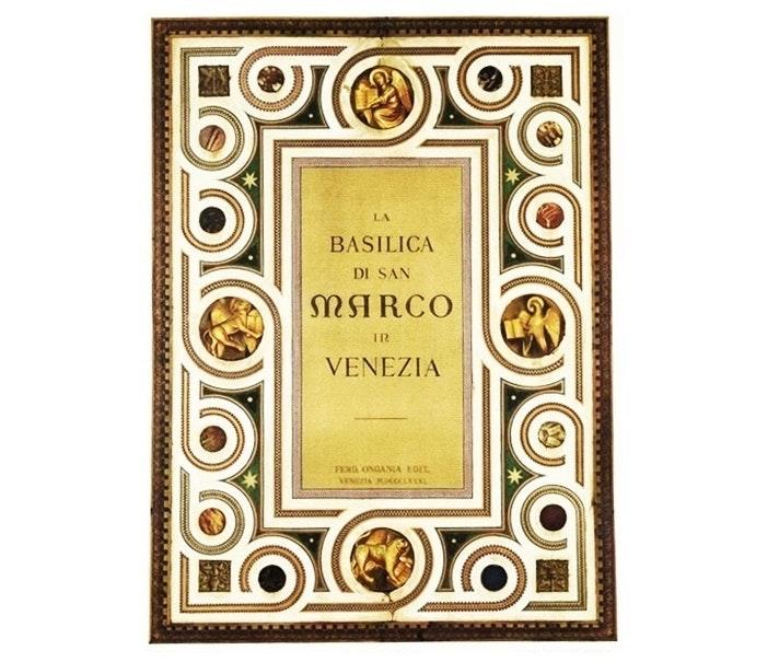 """A Rare 1878 Folio """"La Basilica di San Marco in Venezia"""", F. Ongania"""
