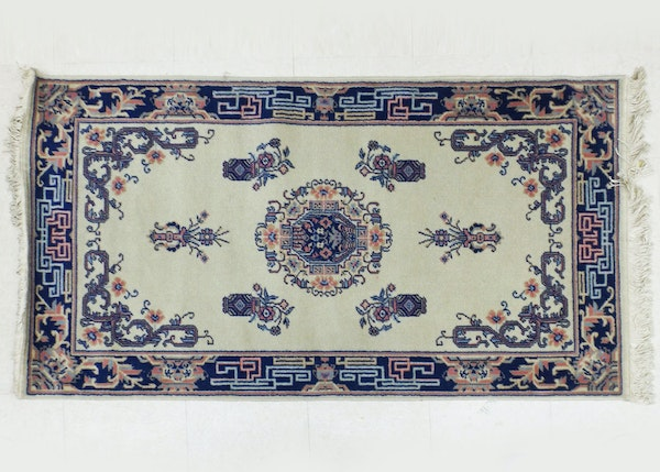 French Oriental Rugs : Vintage french oriental style wool rug ebth