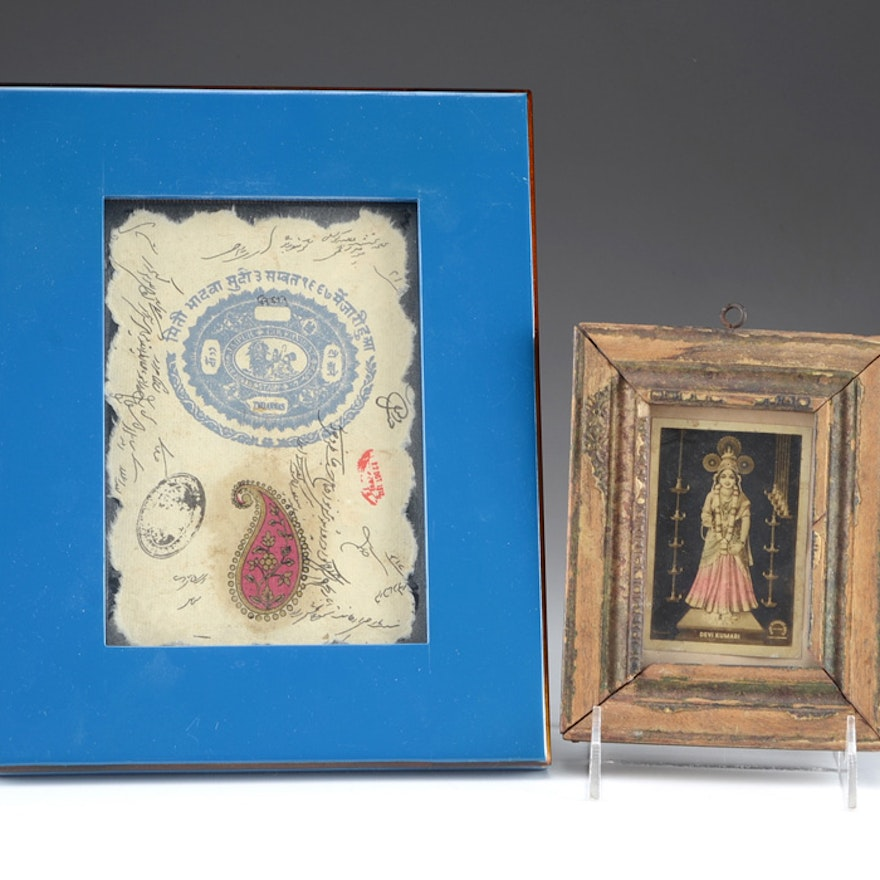 Framed Watercolor Prints from Jaipur India : EBTH