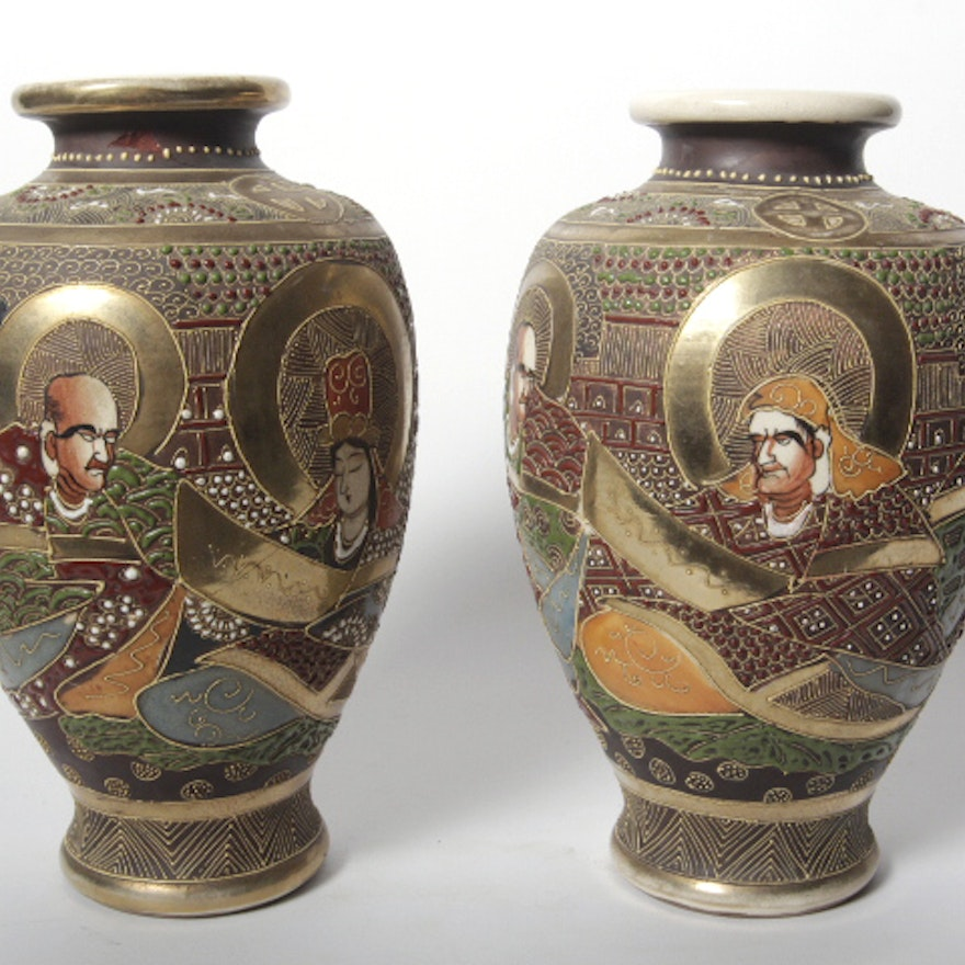 Pair Of Antique Japanese Satsuma Vases Ebth