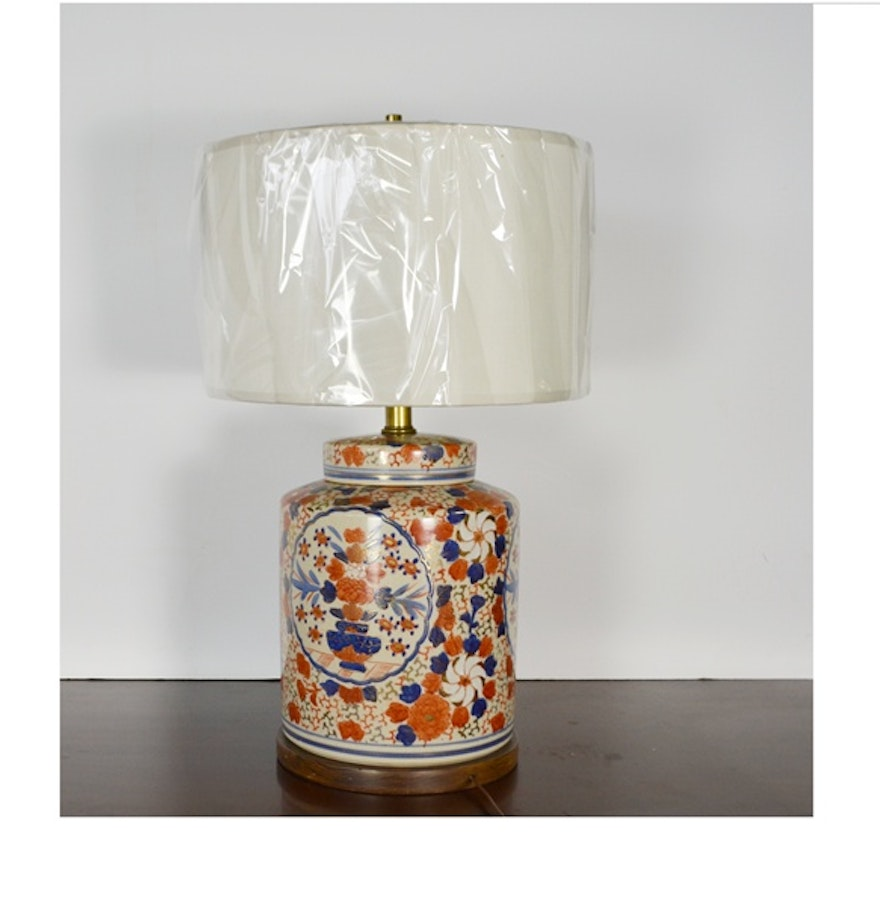 Frederick cooper asian jar table lamp and william sonoma shade ebth frederick cooper asian jar table lamp and william sonoma shade geotapseo Image collections