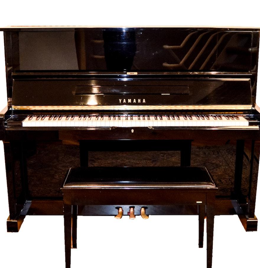 yamaha u1 48 acoustic upright piano ebth. Black Bedroom Furniture Sets. Home Design Ideas