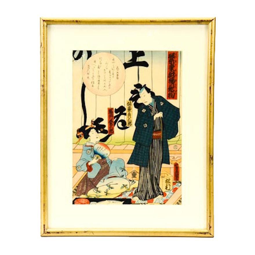 Antique Utagawa Kunisada Woodblock Print of Actors