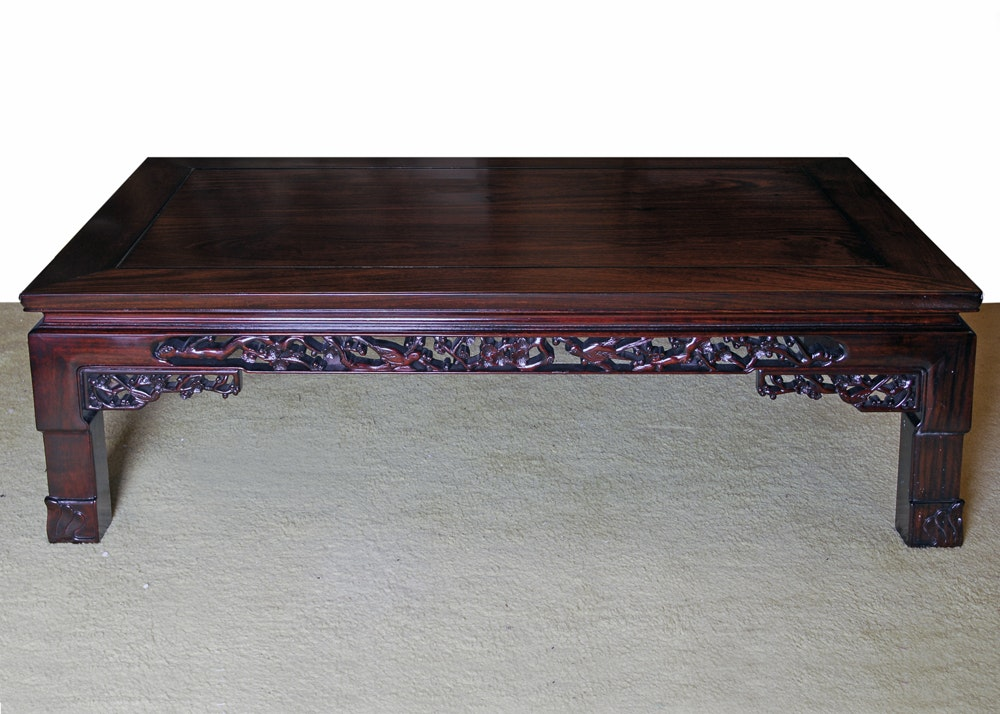 Rosewood Chinese Style Coffee Table Ebth