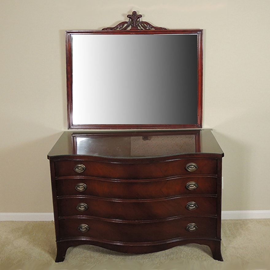 Drexel Mahogany Dresser With Mirror