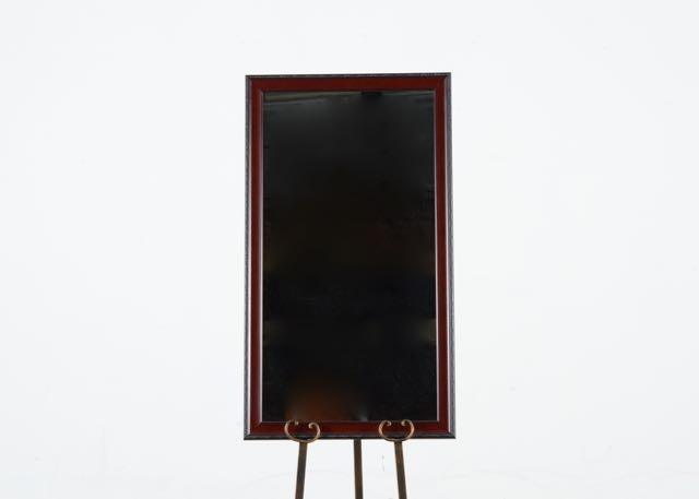 Cherry Wood Veneer Framed Mirror : EBTH