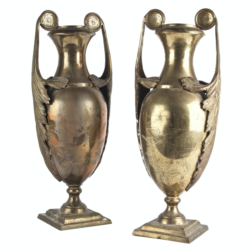 A Pair Of Decorative Crafts Inc Brass Floral Urns