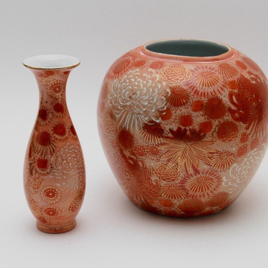 Japanese Kutani Vases Ebth