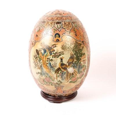 Vintage Oriental Style Egg on Wood Base