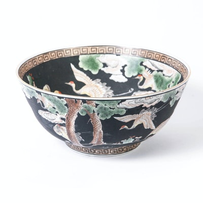 Chinese Hand Painted Macau Porcelain Bowl - Authentic Reproduction