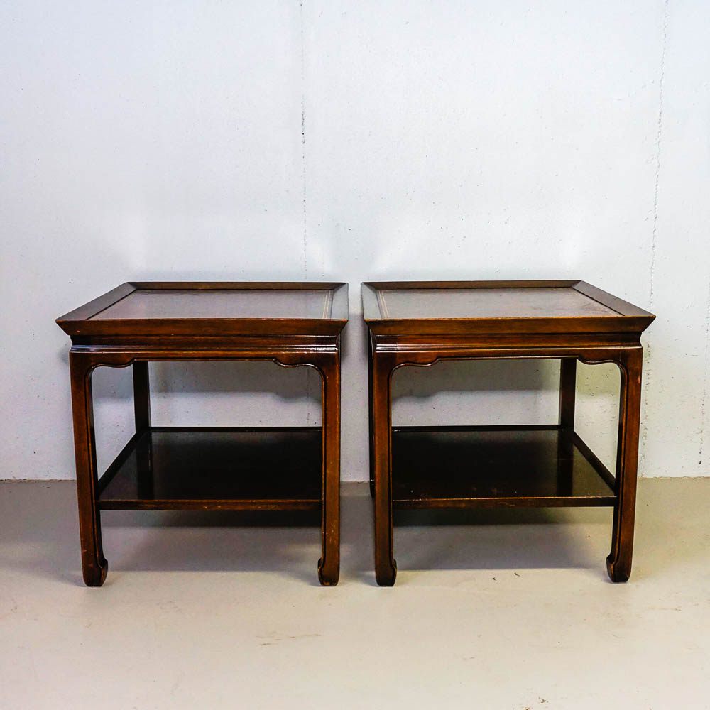 Heritage Henredon Leather Top Mahogany Accent Table Pair EBTH