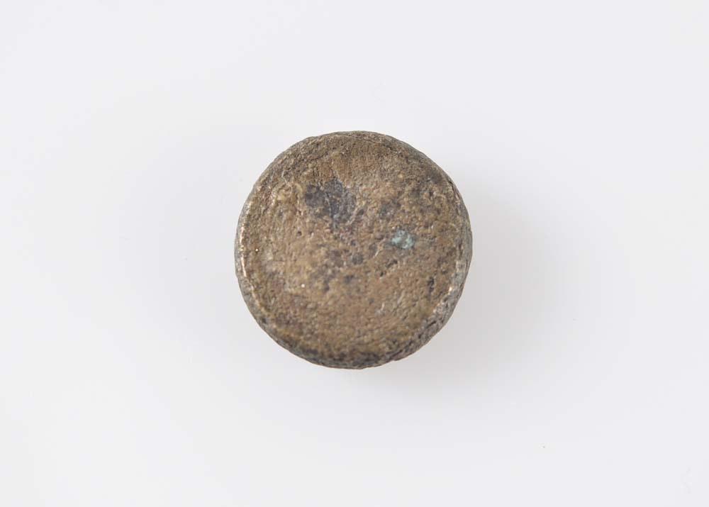 Ancient Greek AE14 Bronze Coin