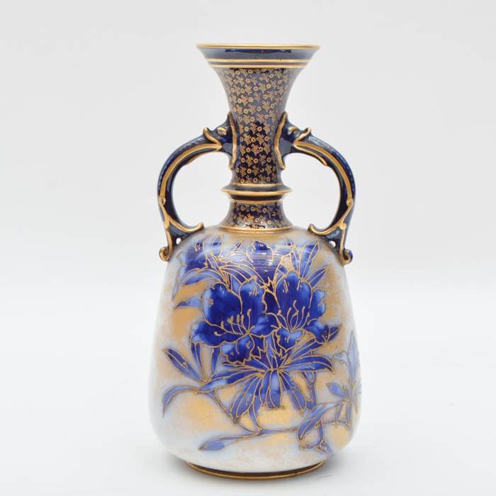 Royal Daulton Art Nouveau Tiger Lily Vase