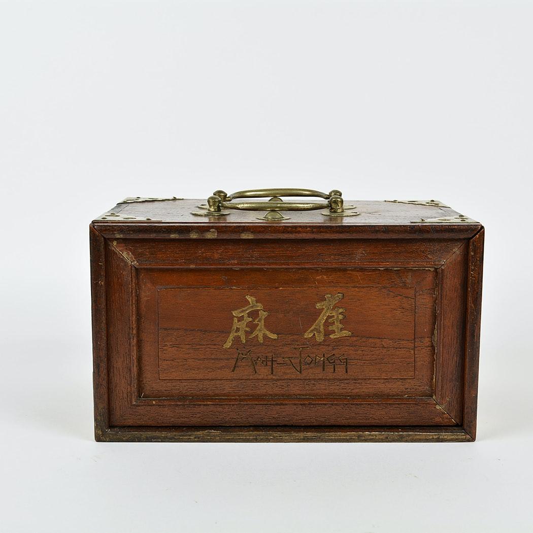 Vintage Mah Jongg Set 25