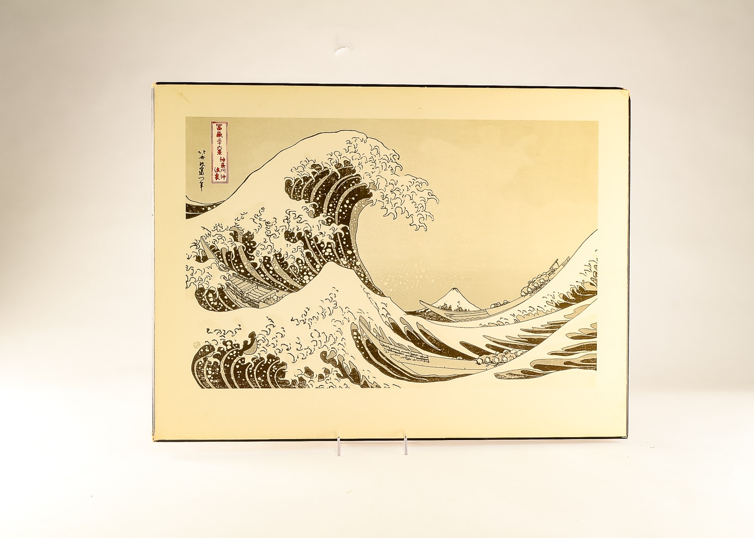"""The Great Wave"" Lithograph after Hokusai"
