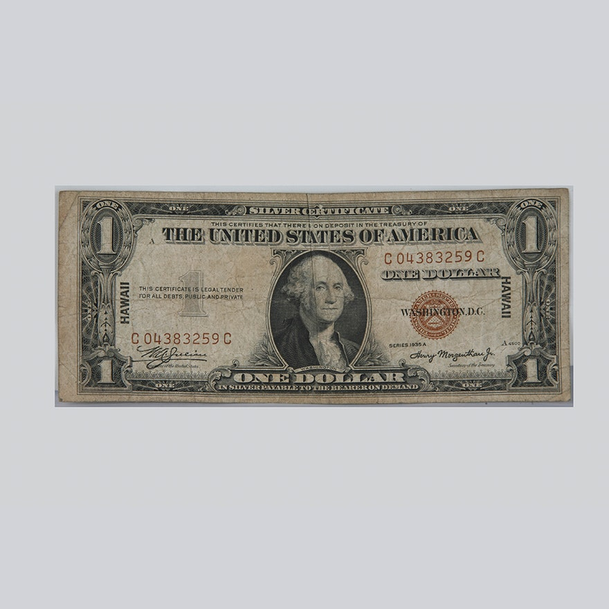 1935 Hawaii One Dollar CC Block Silver Certificate : EBTH
