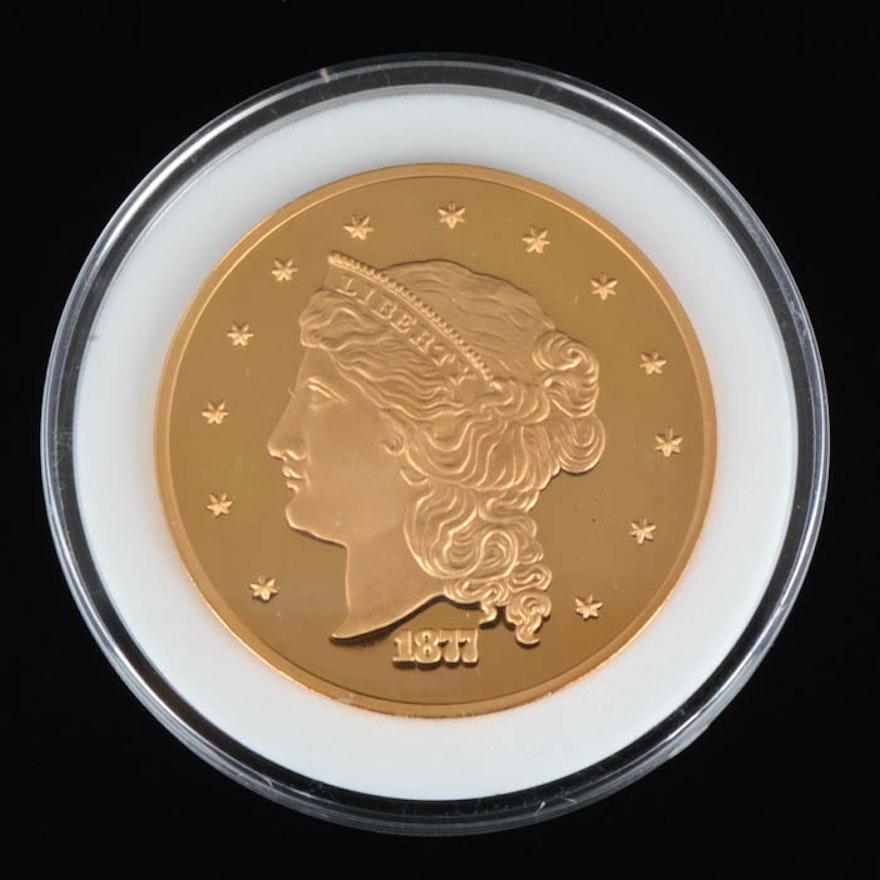 1877 Fifty Dollar Coin Copy