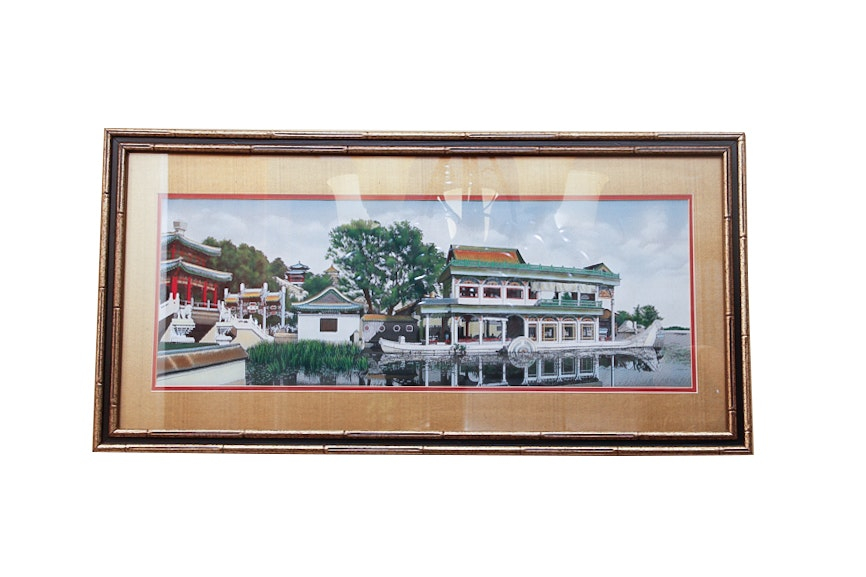 Framed Chinese Tapestry Of The Summer Palace Ebth