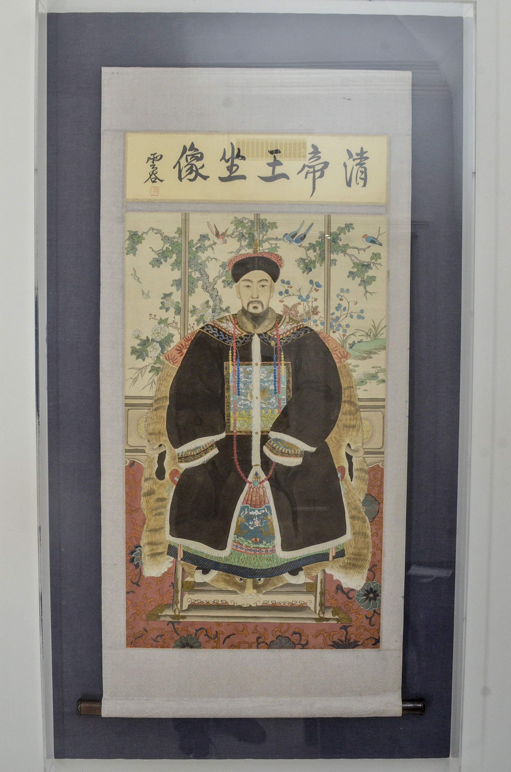 Painting of a Seated Qing Emperor