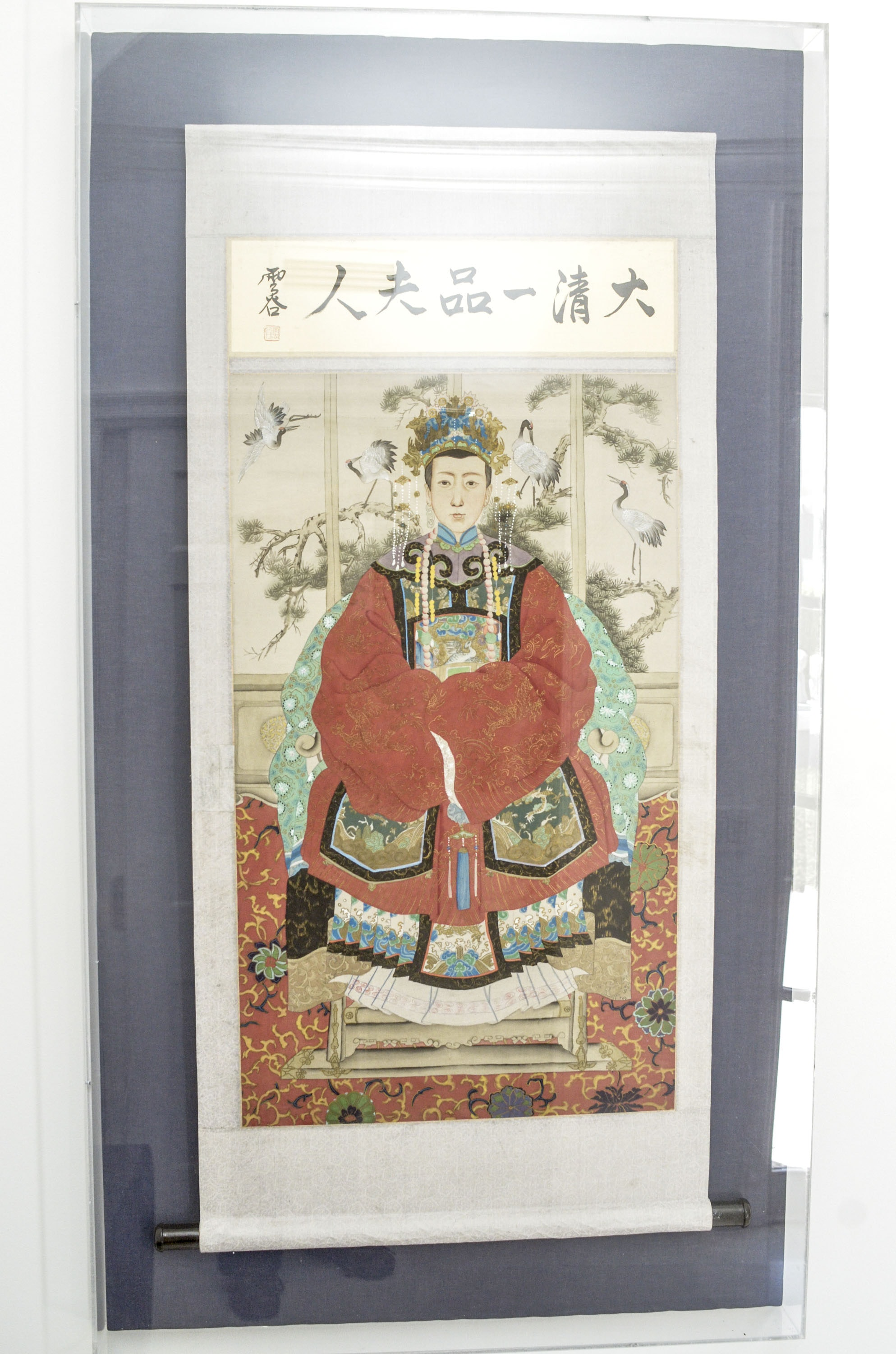 Painting of a Qing Empress