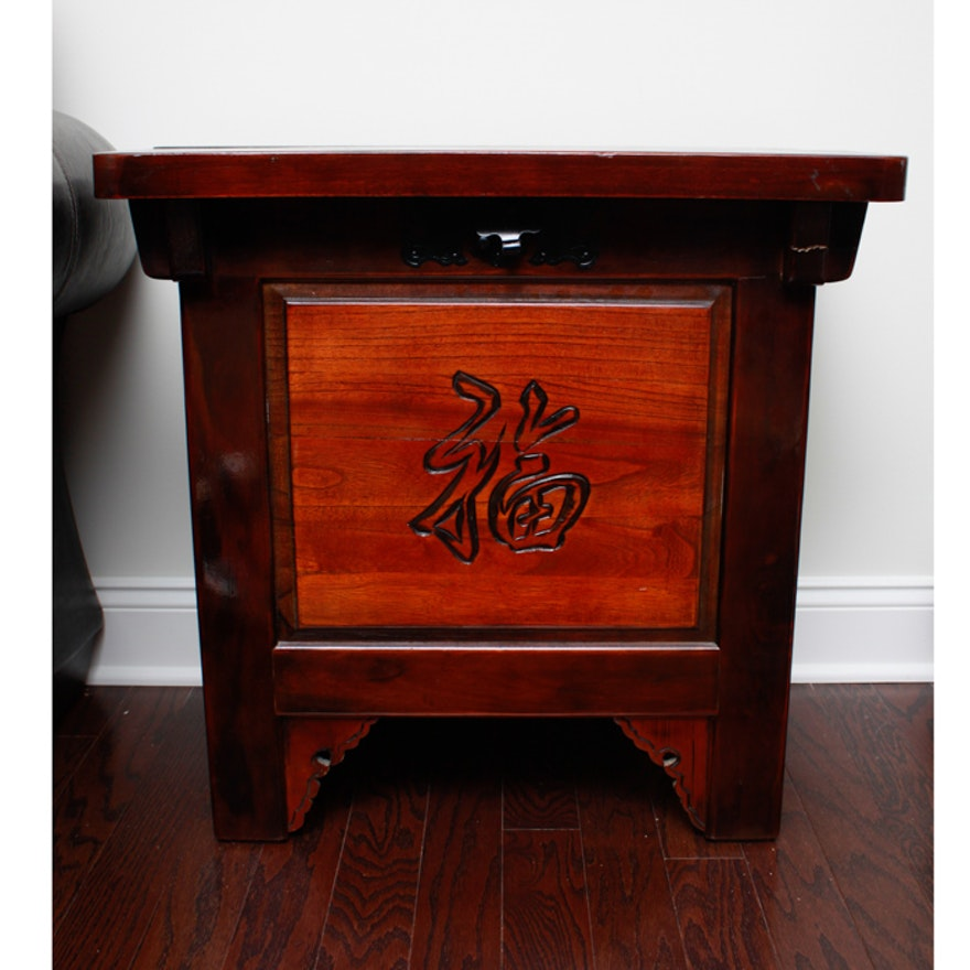 big sale 310cd fccbd East Asian Side Table Box