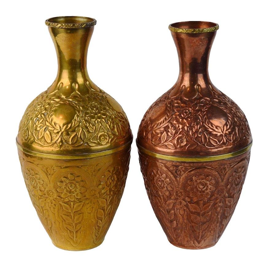 Pakistani Brass And Copper Vases Ebth