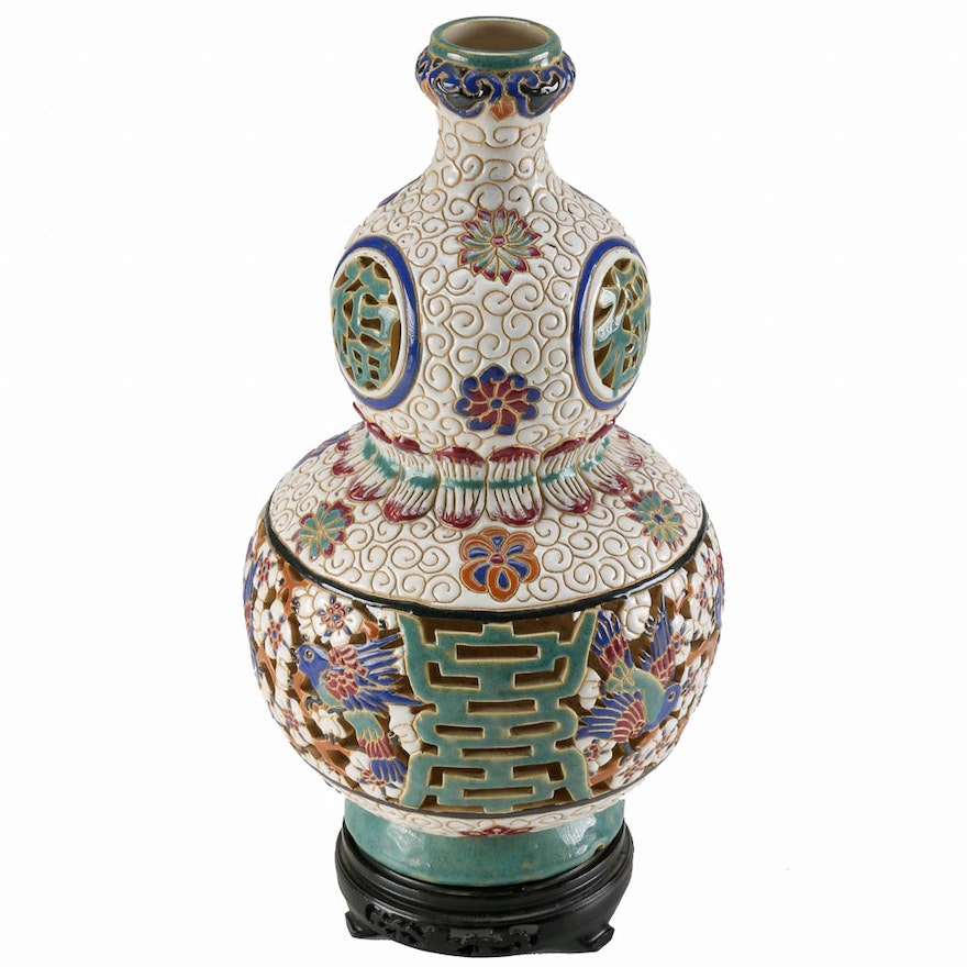 Vintage Chinese Ceramic Double Gourd Vase With Wooden Stand Ebth