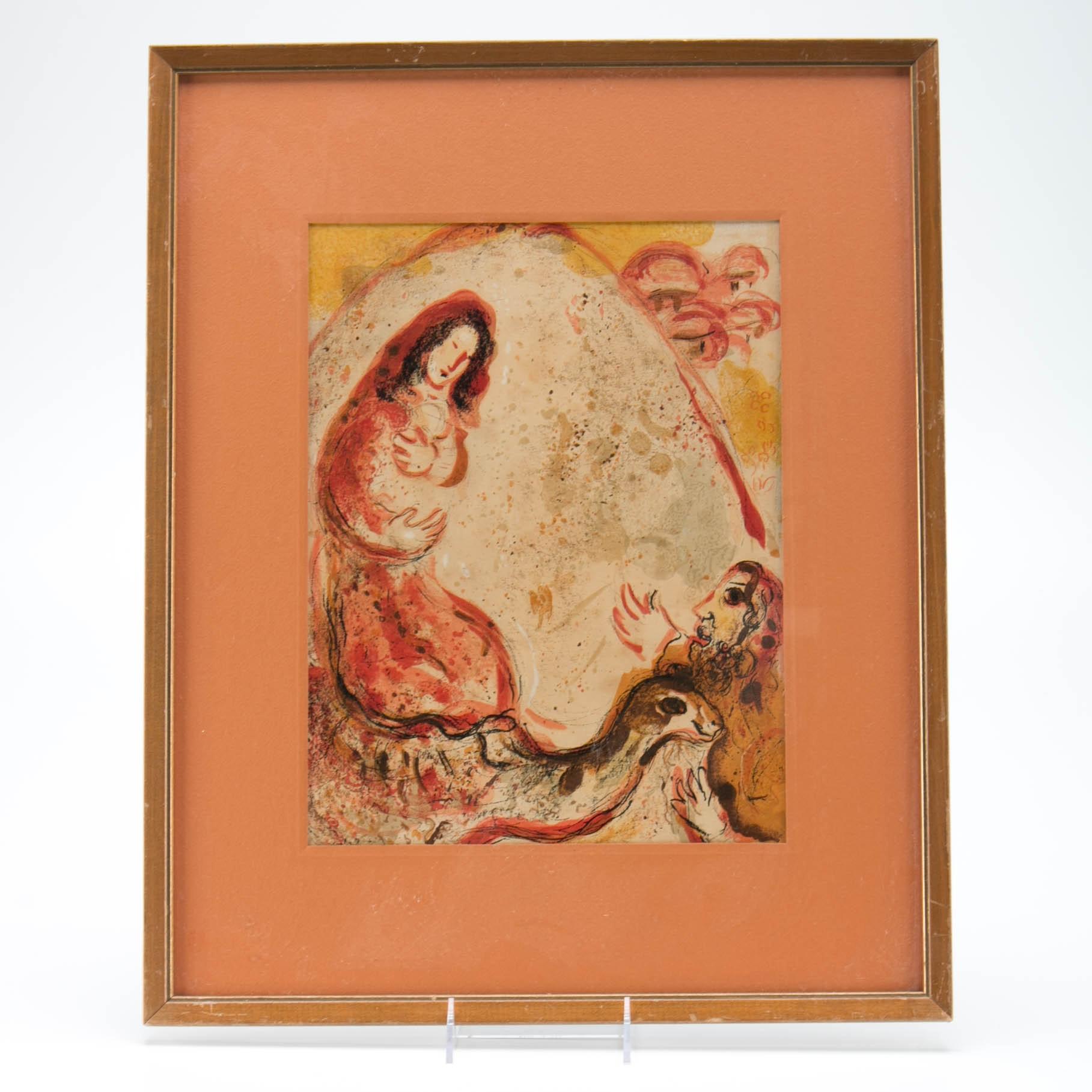 """Marc Chagall Offset Lithograph """"Rachel dérobe les Idoles de son Père"""""""