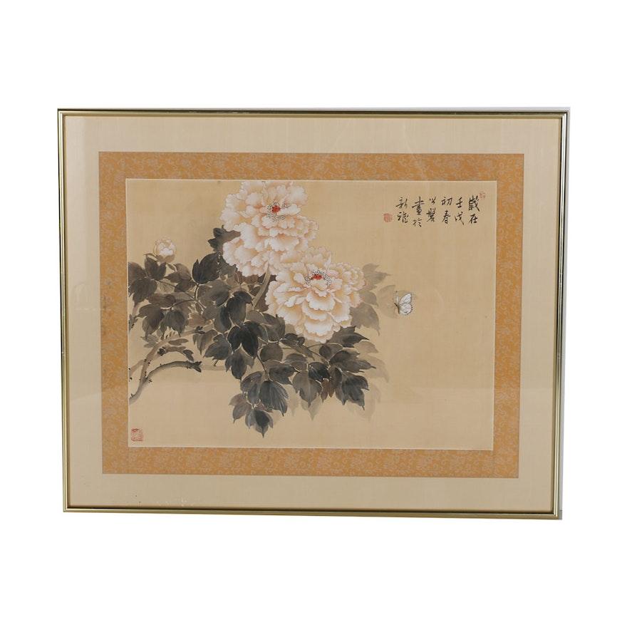 Yu chang lin painting on silk yellow tinged peony ebth yu chang lin painting on silk yellow tinged peony mightylinksfo