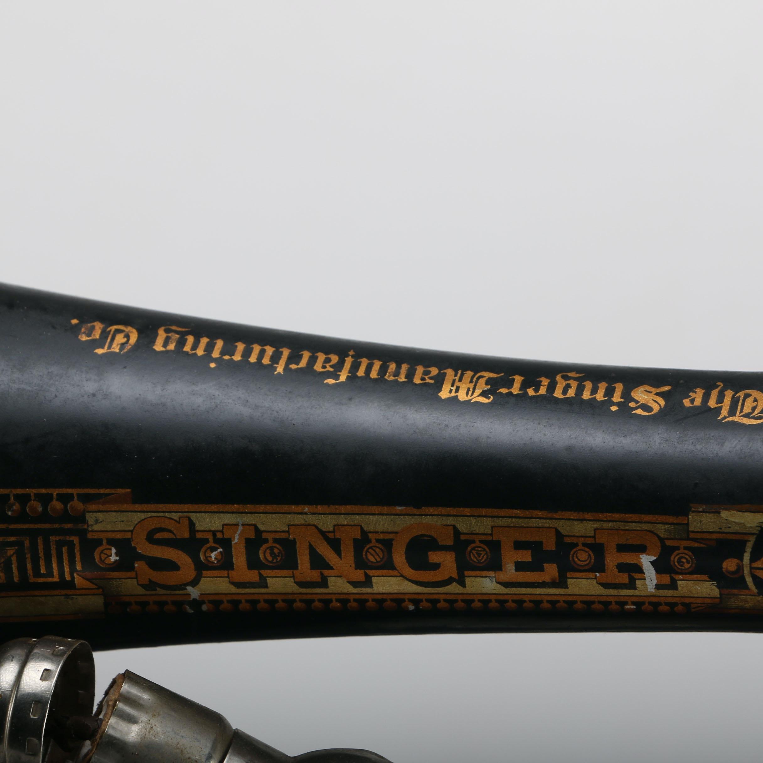 singer sewing machine metal