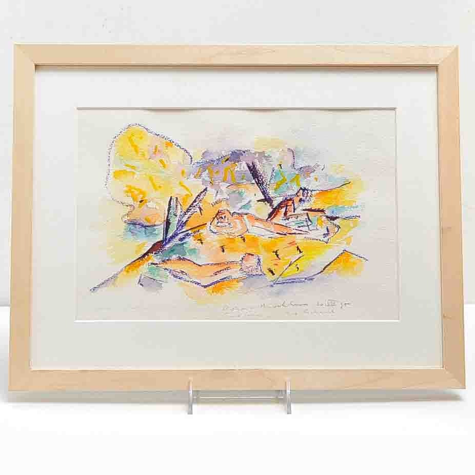 Abstract Watercolor of Figures on a Beach