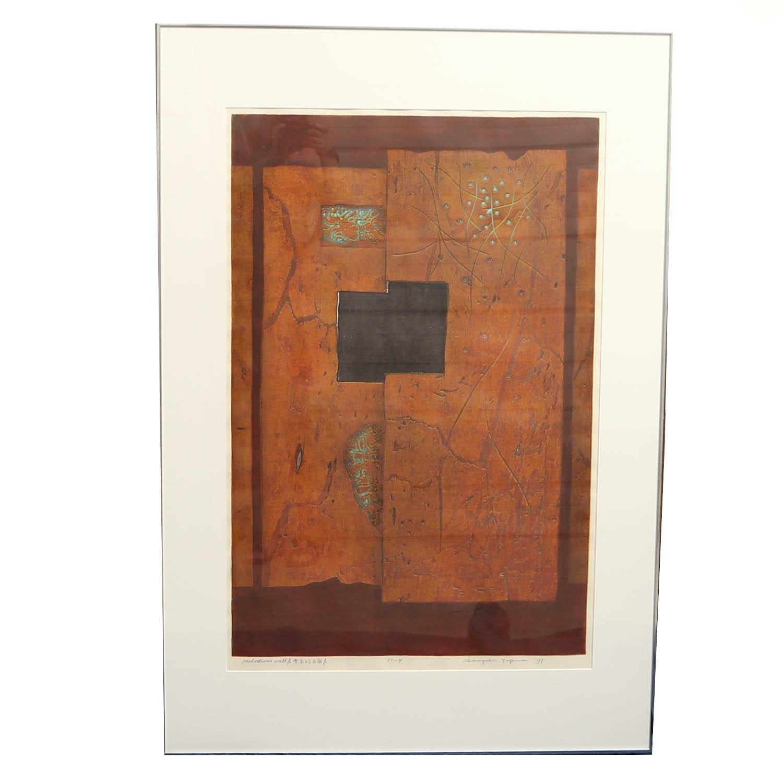 """Hiroyuki Tajima """"Melodious Wall A"""" Signed Limited Edition Woodcut Print"""