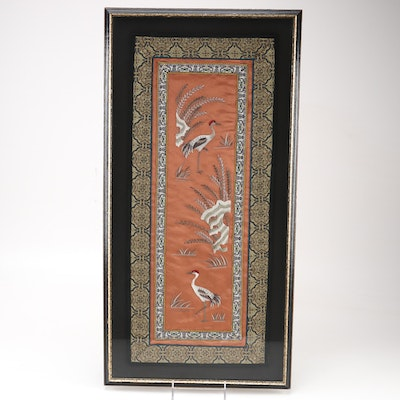 Framed Chinese Silk Embroidery with Cranes