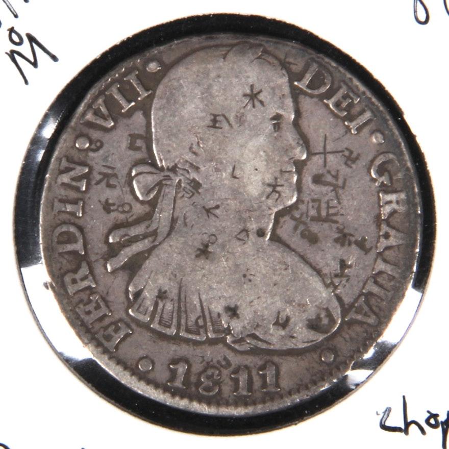 1811 Spanish Ferdin VII 8 Reales Silver Coin