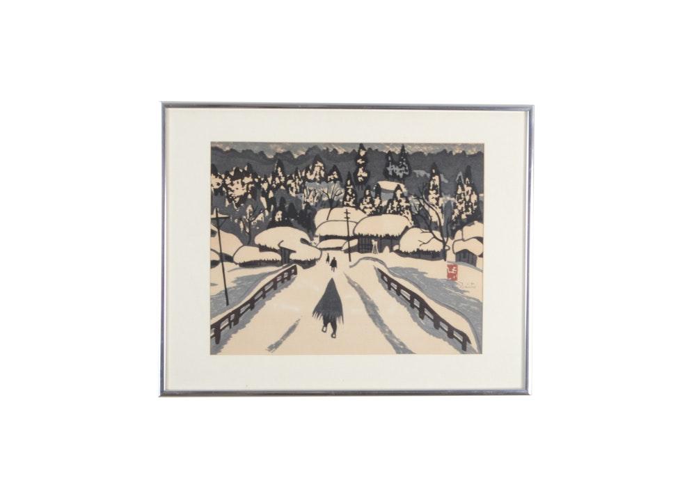 Kiyoshi Saitō Signed Woodblock Print Ebth