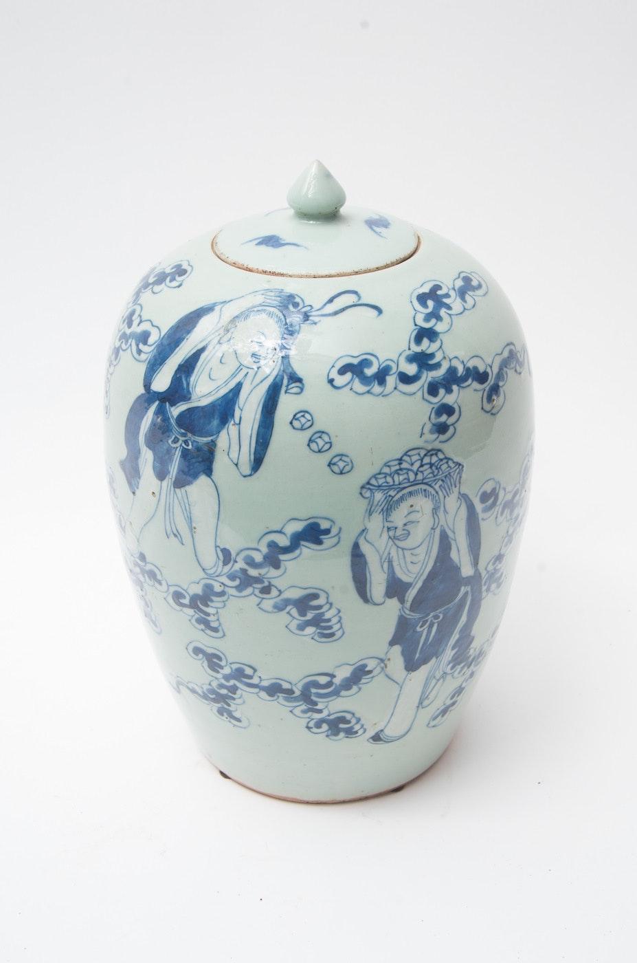 Qing Dynasty Lidded Vase