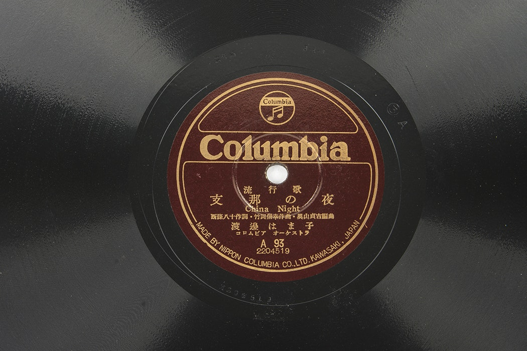 dating columbia 78 rpm records Get this from a library the almost complete 78 rpm record dating guide : ii [steven c barr.