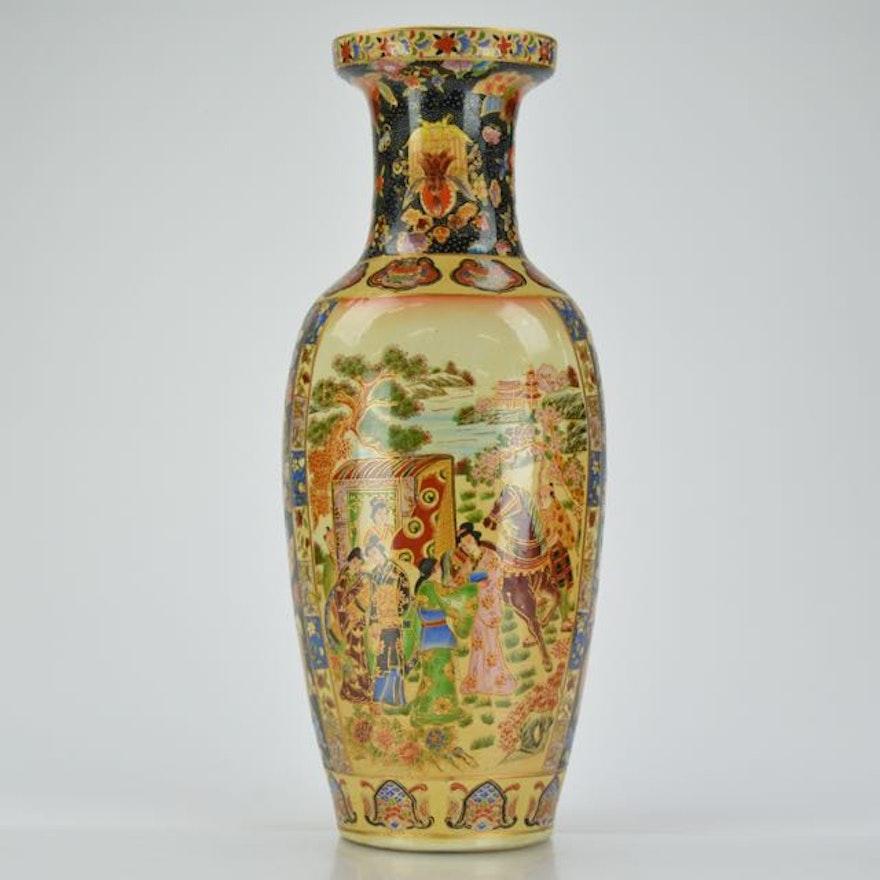 Chinese Royal Satsuma Vase Ebth