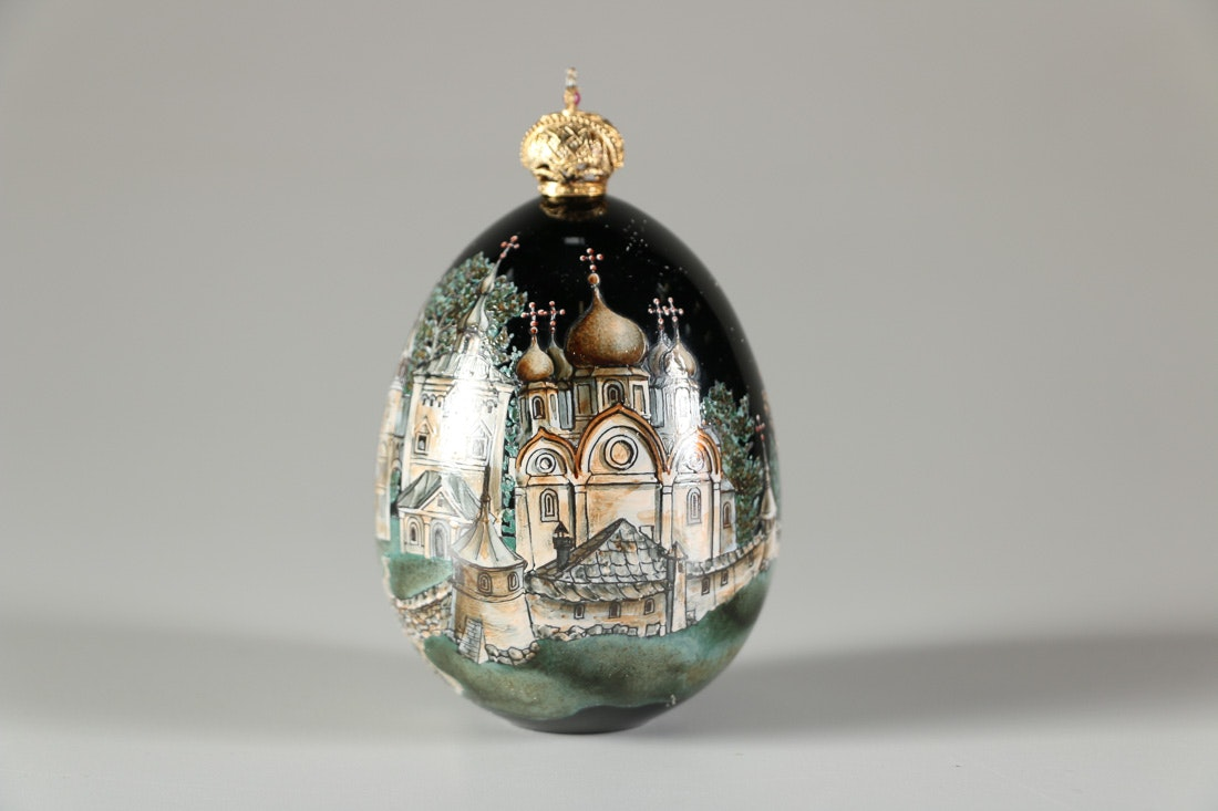 """St. Petersburg Collection """"Golden Ring Egg"""" and Case"""