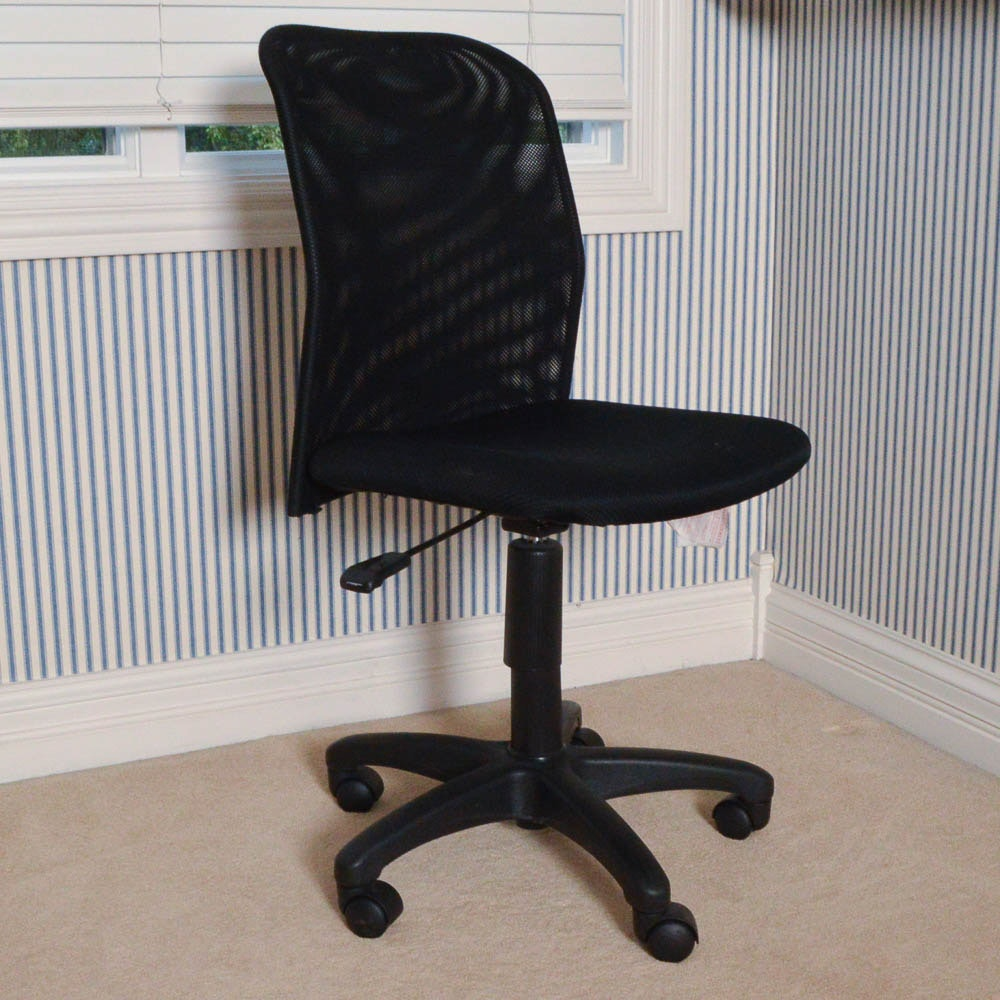 Mesh Rolling Chair